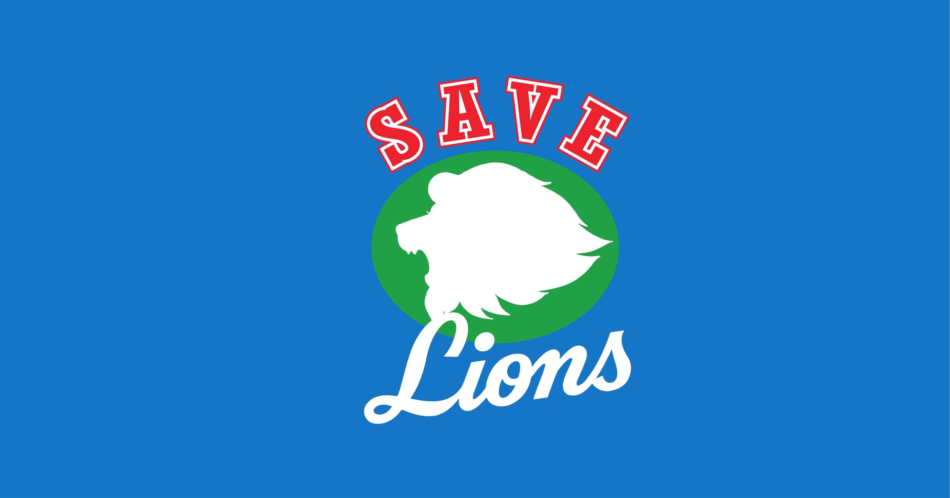 Save Lions logo
